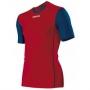 Футболка волейбольная Macron Congo Shirt красный - темно-синий