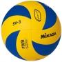 Мяч волейбольный Mikasa SV-3 School желтый - синий