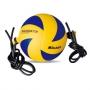 Мяч волейбольный на растяжках Mikasa MVA300ATTR Attack Trainer желтый - синий