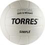 Мяч волейбольный Torres Simple V30105 белый - -