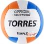 Мяч волейбольный Torres Simple Orange V30125 белый - оранжевый