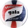 Мяч волейбольный Gala Junior белый - темно-синий