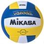 Мяч волейбольный Mikasa VQ2000 Plus желтый - синий