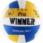 Мяч волейбольный Winner Pro New белый - синий