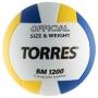 Мяч волейбольный Torres BM1200 белый - желтый