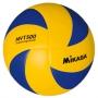 Мяч волейбольный Mikasa MVT500 желтый - синий