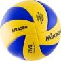 Мяч волейбольный Mikasa MVA350  желтый - синий