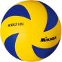 Мяч волейбольный Mikasa MVA310L желтый - синий