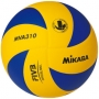 Мяч волейбольный Mikasa MVA310 желтый - синий