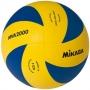 Мяч волейбольный Mikasa MVA2000 желтый - синий