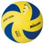 Мяч волейбольный Mikasa MVA123SL желтый - синий