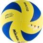 Мяч волейбольный Mikasa MVA123 желтый - синий
