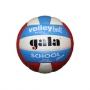 Мяч волейбольный Gala School Foam Colour голубой - красный