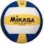 Mikasa Волейбольный Мяч MGV 370