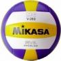 Mikasa  Волейбольный Мяч MGV 260