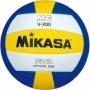 Mikasa  Волейбольный Мяч MGV 200
