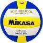 Mikasa Волебольный Мяч ISV100TS (1)