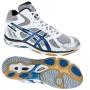 Asics Волейбольная Мужская Обувь Gel-Beyond MT B204Y-0142