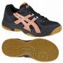 Asics Волейбольная Детская Обувь GEL-DOHA GS C206Y-9030