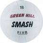 Мяч волейбольный GreenHill SMASH, VBS-9032