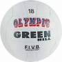 Мяч волейбольный GreenHill OLYMPIC, VBO-9033