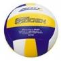 Мяч волейбольный Joerex VO70A