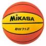 Мяч баскетбольный Mikasa BW 712
