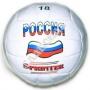 Мяч волейбольный Sprinter FLAG кожа/зам. 05012 SL