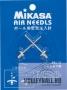 Mikasa NDL-2 иглы для насоса