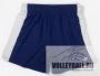 Шорты волейбольные Champion Match Short 700680 синие (мужские)
